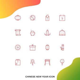 Set icon art nouvel an ligne ligne chinoise