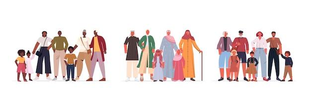 Set mix race familles multi-générations heureux grands-parents parents et enfants debout ensemble