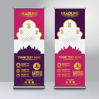 Set roll up design de modèle de bannière avec texture de motif de mosquée