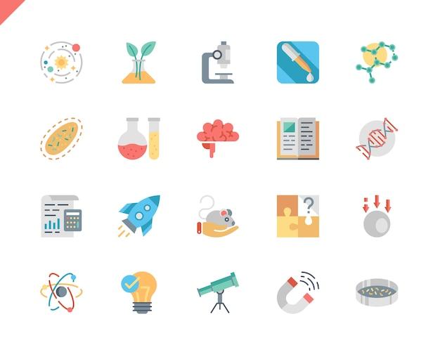 Set simple science plat icônes pour site web et applications mobiles.