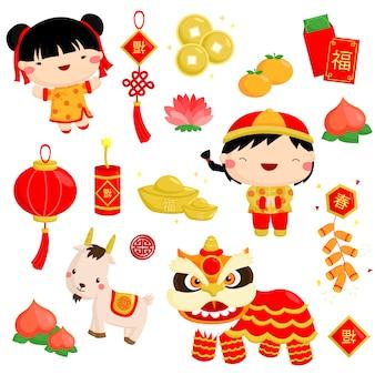 Set de vecteur de nouvel an chinois