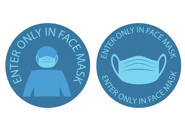 Seulement dans le masque, entrez autocollant d'icône d'avertissement et d'attention le visage humain est protégé contre les virus