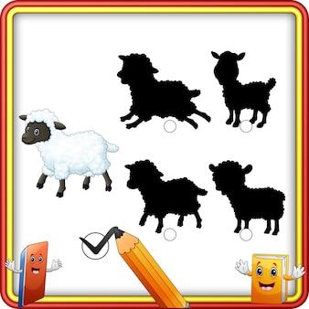 Shadow matching du jeu de moutons