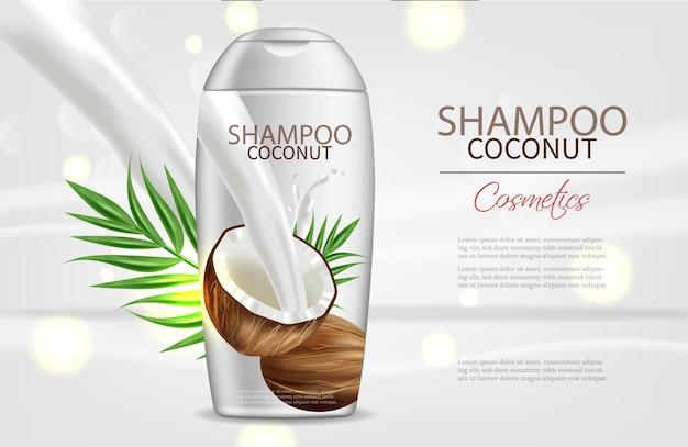 Shampooing à la noix de coco