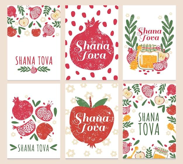 Shana tova. joyeux nouvel an juif, cartes de voeux avec symboles de vacances rosh hashanah. ensemble de vecteurs de grenade, pomme et miel. célébrer la joyeuse collection de cartes d'événement avec des fruits et un pot
