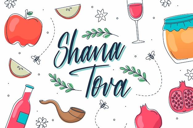 Shana tova - lettrage avec griffonnages