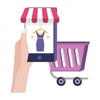 Shopping en ligne icône illustration
