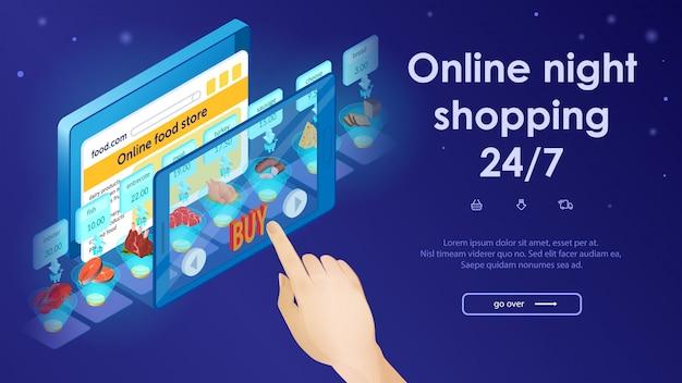 Shopping de nuit en ligne.