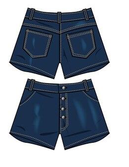 Short en jean pour fille