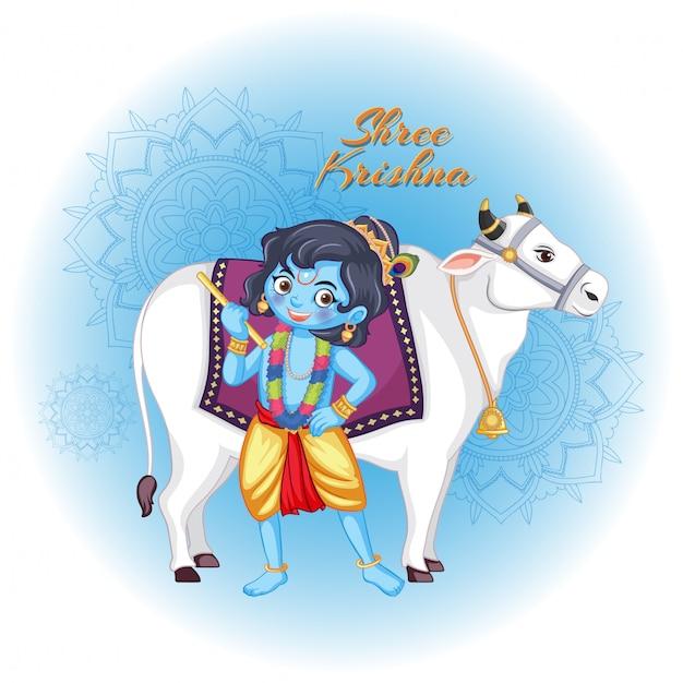 Shree krishna avec vache