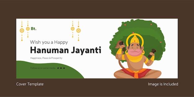 Shri hanuman jayanti saluant avec l'illustration du modèle de couverture facebook de lord hanuman