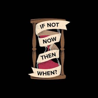 Si pas maintenant, alors quand