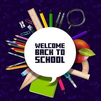Signe de bienvenue à l'école avec des fournitures scolaires