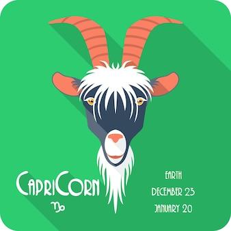 Signe du zodiaque capricorne icône design plat
