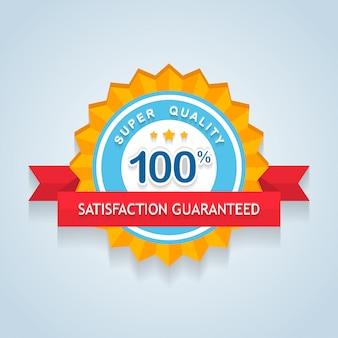 Signe de garantie de satisfaction avec ruban.