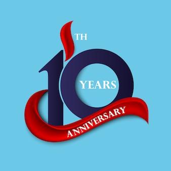 Signe et logo d'anniversaire