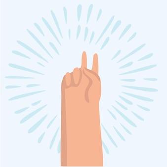 Signe de paix de geste de main
