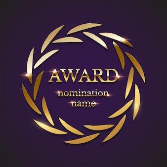 Signe de récompense d'or avec couronne de laurier cercle isolé sur fond violet