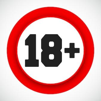 Signe de restriction d'âge de 18 ans. interdit sous le symbole rouge de dix-huit ans. illustration vectorielle