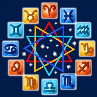 Signes du zodiaque ensemble d'icônes carrées colorées