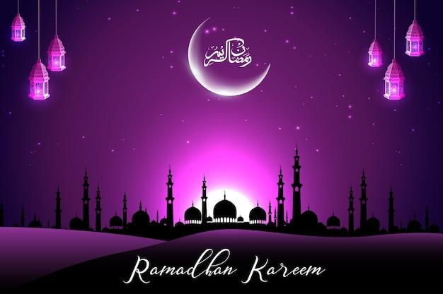 Silhouette de la belle mosquée avec croissant
