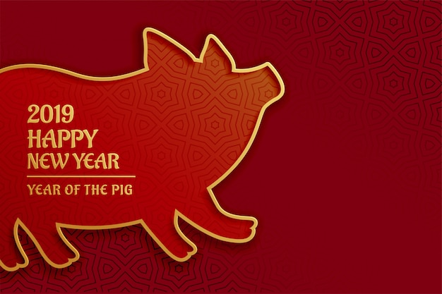 Silhouette dorée de cochon pour le nouvel an chinois