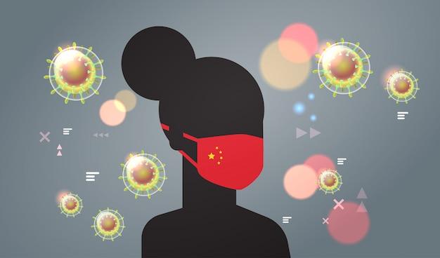 Silhouette femme portant un masque de protection avec le drapeau chinois pour prévenir le concept de virus épidémique wuhan coronavirus pandémie portrait de risque de santé médicale horizontal