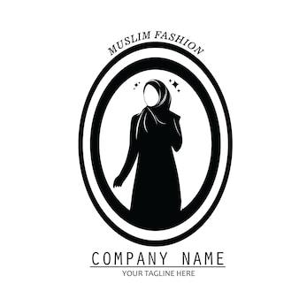 Silhouette de logo de mode musulmane
