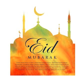 Silhouette orange mosquée pour eid mubarak