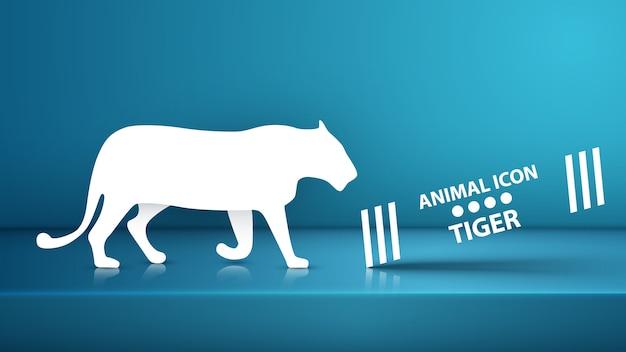 Silhouette de tigre