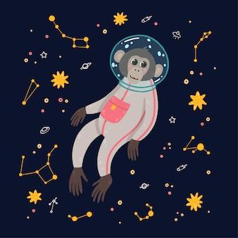 Singe mignon dans l'espace. singe dans le cosmos entouré d'étoiles.