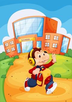 Singe qui court de l'école