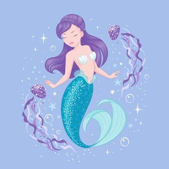 Sirène aux cheveux violets.