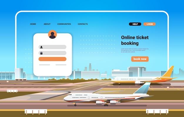 Site de réservation de billets d'avion en ligne page de destination modèle concept espace copie horizontale vector illustration