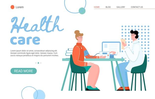 Site web d'assistance aux professionnels de la santé médicale avec des personnages de dessins animés du médecin et du patient