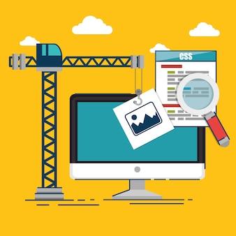 Site web en cours de construction
