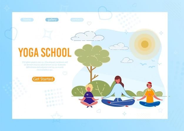 Site web de cours de yoga en plein air pour enfants