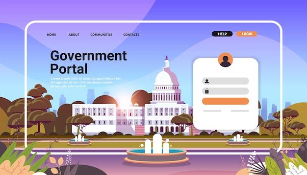 Site web portail du gouvernement modèle de page de destination paysage urbain arrière-plan espace copie horizontale illustration vectorielle