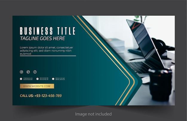 Site web professionnel et élégant et bannière commerciale