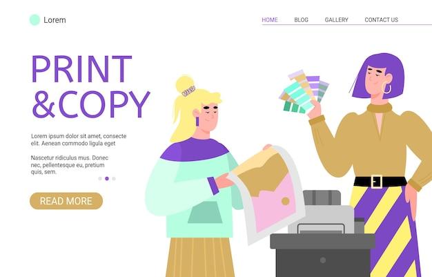 Site web de service d'impression et de copie avec des personnages de dessins animés à plat