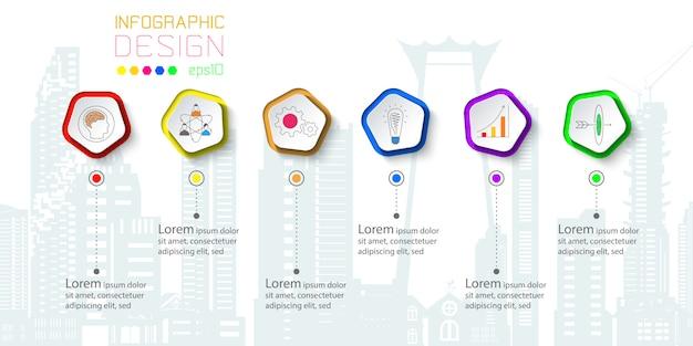Six étiquettes commerciales avec des infographies d'icônes