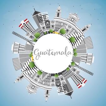 Skyline du guatemala avec bâtiments gris, ciel bleu et espace de copie. illustration vectorielle. concept de voyage d'affaires et de tourisme à l'architecture moderne. image pour la bannière de présentation et le site web.