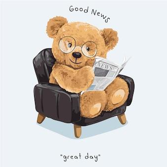 Slogan du grand jour avec une jolie poupée ours lisant le journal sur un canapé