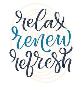 Slogan de lettrage dessiné à la main moderne et élégant