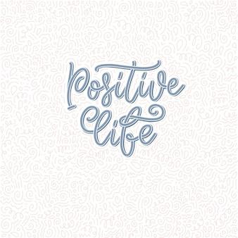 Slogan de lettrage positif avec des éléments de griffonnage. citation drôle pour le blog, l'affiche et la conception d'impression. illustration vectorielle. illustration vectorielle