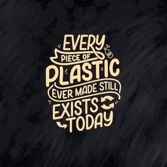 Slogan de lettrage sur le recyclage des déchets. concept nature basé sur la réduction des déchets et l'utilisation ou des produits réutilisables.