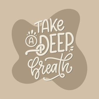 Slogan de lettrage sur la thérapie. soin de la santé mentale. citation drôle pour le blog, l'affiche et la conception d'impression. texte de calligraphie moderne. illustration vectorielle