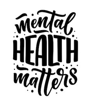 Slogan de lettrage sur la thérapie. soin de la santé mentale. texte de calligraphie moderne.
