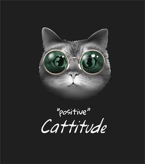Slogan positif avec chat n / b en illustration de lunettes de soleil vertes