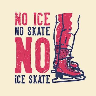 Slogan typographie pas de glace pas de patin pas de patin à glace ancien
